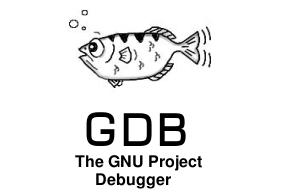 Отладчик GDB