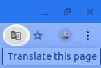 Google Translate Page фича